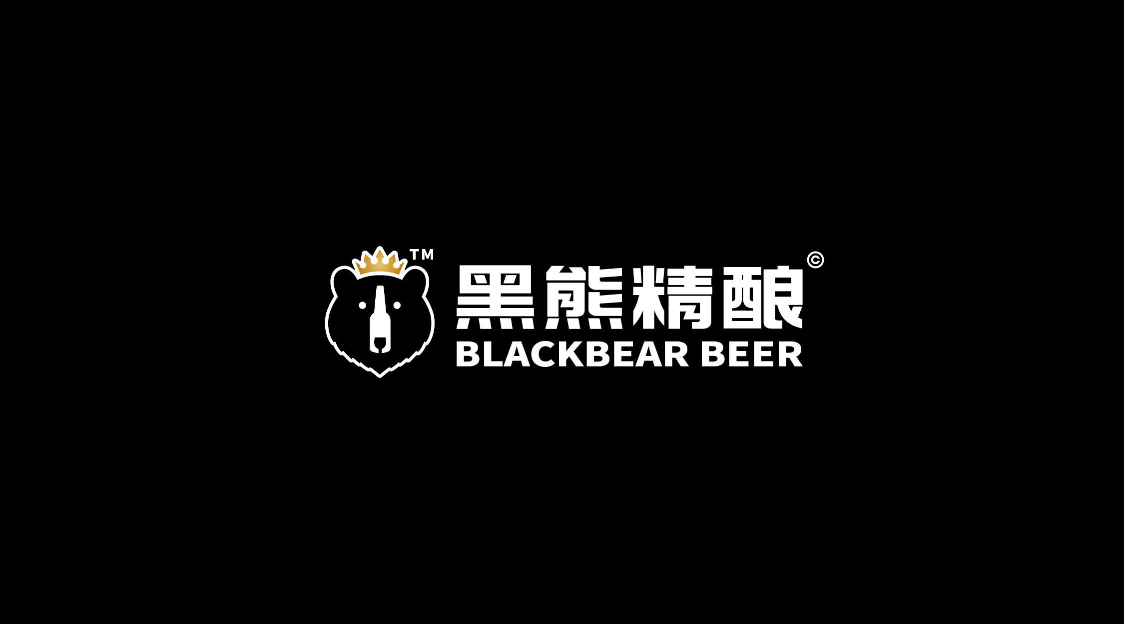 创意共和设计公司提供品牌和包装设计的黑熊啤酒现已上市