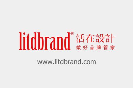 活在设计荣签香港政府贸发局2020-2022年度设计代理商
