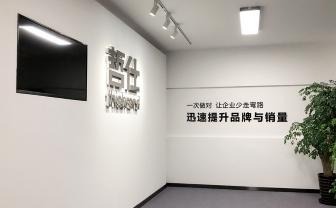 最新加入会员:广州米凸包装设计公司